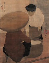 Vietnamese Painting Fetches Record $390,000 in Hong Kong