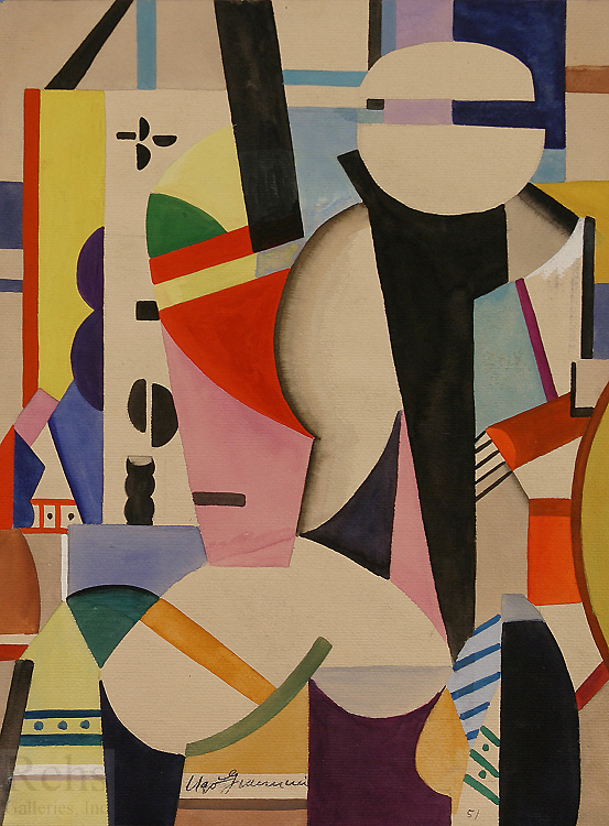 """Painting of the Day (SOLD archives) Ugo Omleto Giannini's """"The Artist"""""""