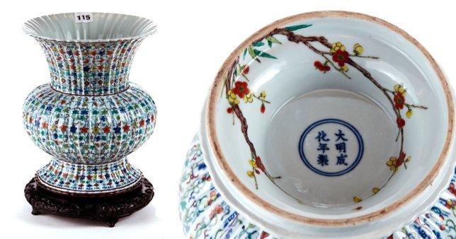 Chinese vase, Yongzheng period