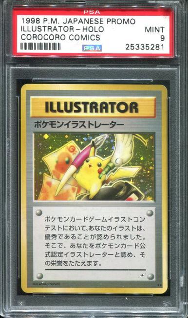 Pokemon Promo Card