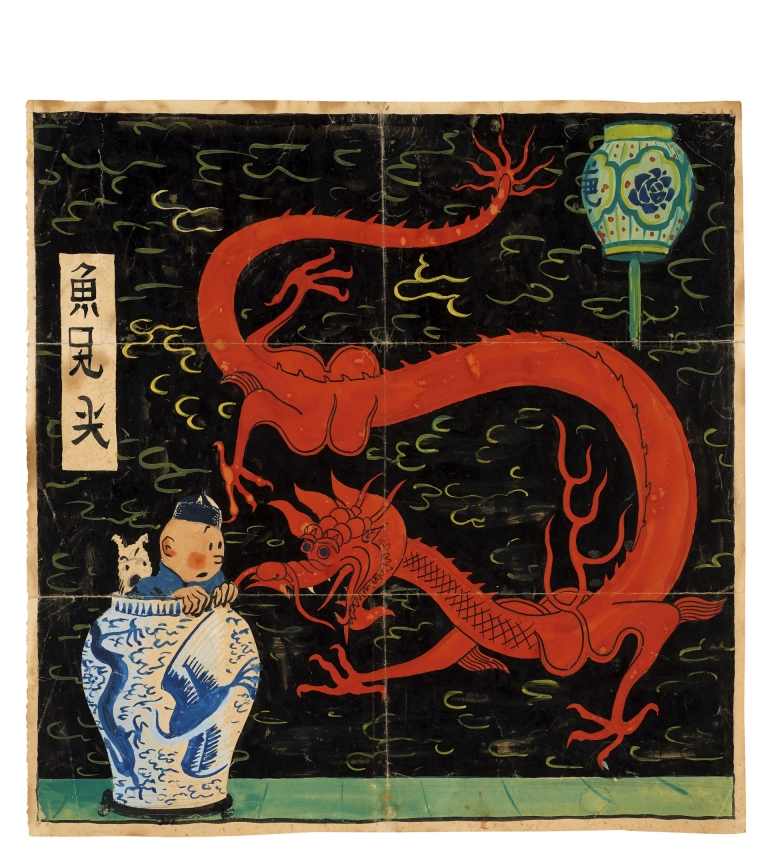 red dragon on black background with chinese blue and white vase