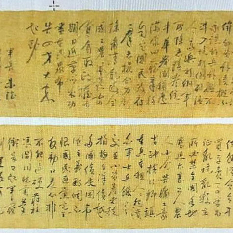 yellow scroll with text